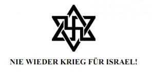 Israelische Schrift