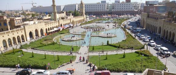 Erbil City Center