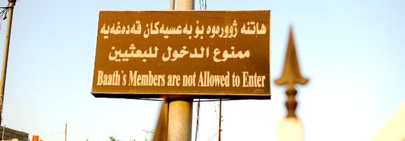 Halabja Friedhof