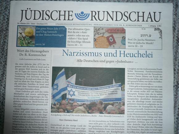 Bild-Titelblatt-Juedische-Rundschau