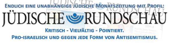 juedische_rundschau