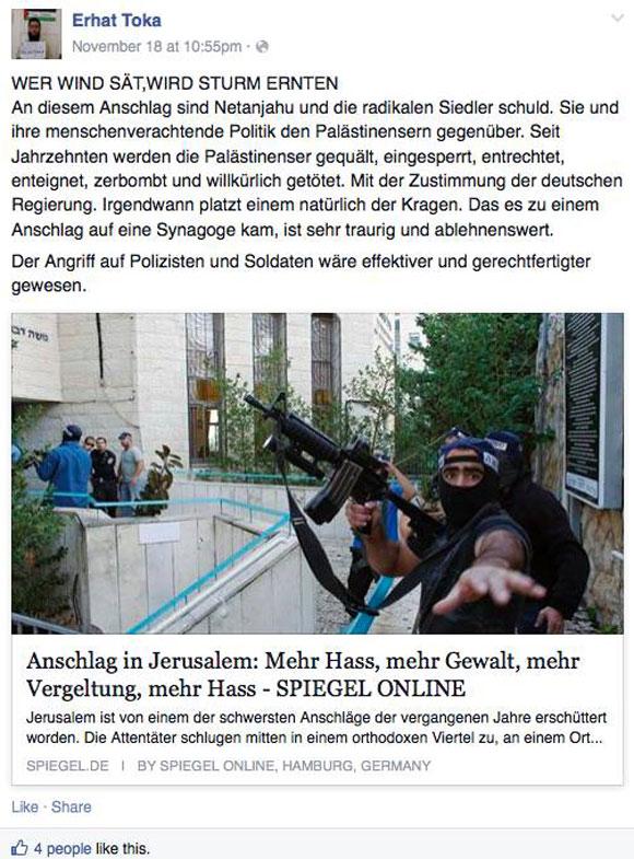toka_zionisten