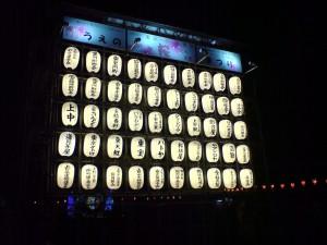 Ueno Park Lantern (Foto: privat)