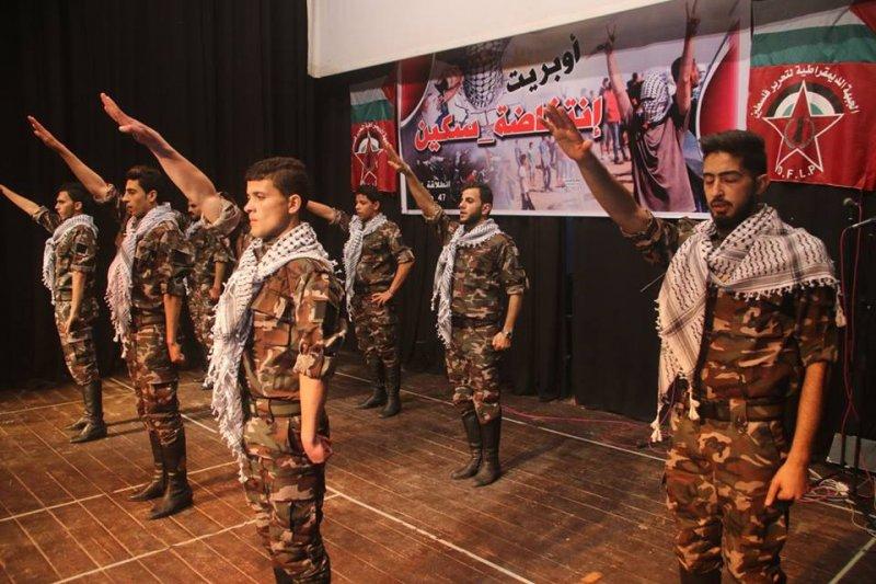 """""""Knife Intifada"""": Ein Kommando der DFLP zeigt den Hitlergruß"""