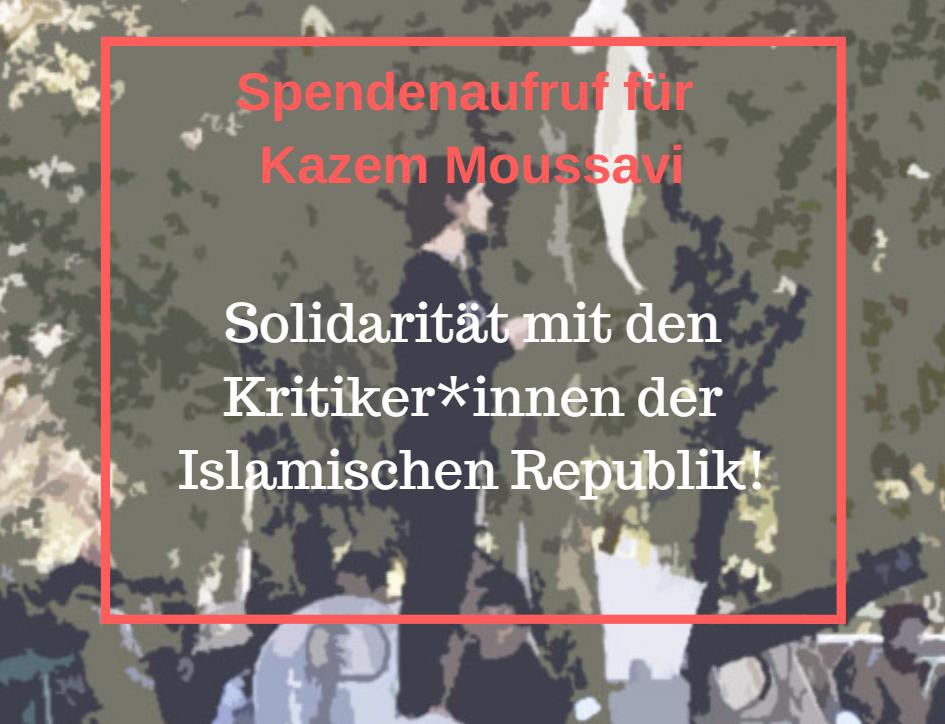 Kazem Moussavi