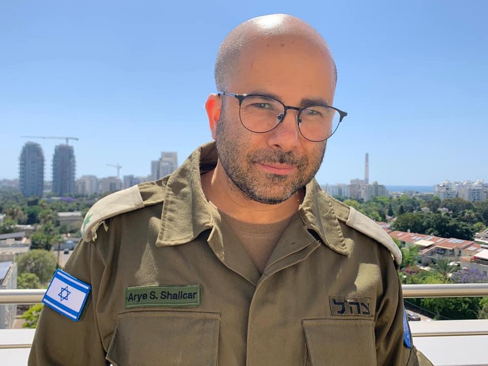 Arye Sharuz Shalicar